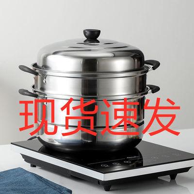 苏新蒸锅不锈钢三层加厚火锅3层二2层多层蒸笼电磁炉锅具26c-30c