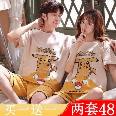 【情侣睡衣】新款情侣夏季短袖短裤纯棉睡衣男女士夏季家居服