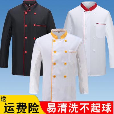 厨师服短袖厨师工作服装夏装半袖酒店饭店餐厅食堂厨房春秋绣长袖