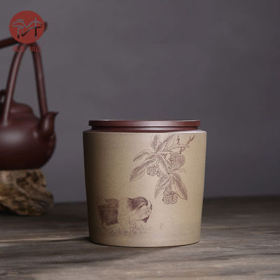 宏中 宜兴紫砂茶叶罐密封罐半斤装大号普洱醒茶罐家用茶叶桶茶缸