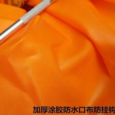 黑坑小网眼鱼护防挂折叠渔护速干防臭鱼护网袋装鱼网兜鱼网袋鱼兜