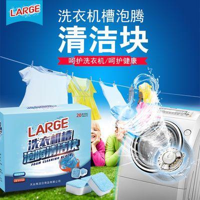 https://t00img.yangkeduo.com/goods/images/2020-02-29/0830bb263b3a22ca1957e08568e4ec62.jpeg