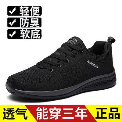 男鞋运动鞋夏季透气鞋子男士休闲鞋防臭跑步鞋韩版旅游鞋男爸爸鞋