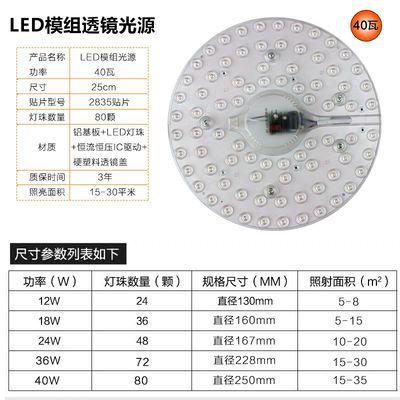led灯板吸顶灯改造节能灯管改装贴片led灯芯客厅房间灯盘模组光源