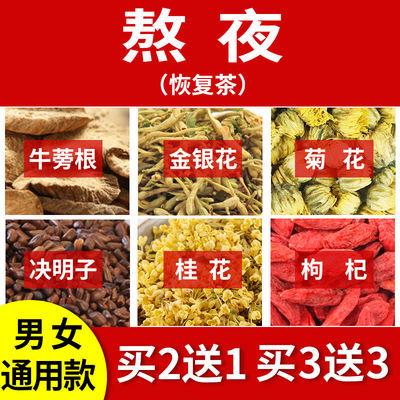 https://t00img.yangkeduo.com/goods/images/2020-02-29/1152d28ad3cd53f9cd6c417cd7ad9ea2.jpeg