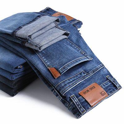 夏季弹力薄款牛仔裤男士直筒宽松大码商务百搭长裤中青年高腰男裤