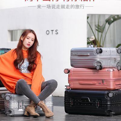 【特价硬箱】韩版小清新行李箱女拉杆箱密码旅行箱男女皮箱登机箱