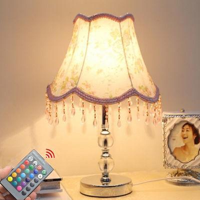台灯卧室床头灯创意浪漫温馨简约创意小夜灯喂奶遥控触摸调光台灯