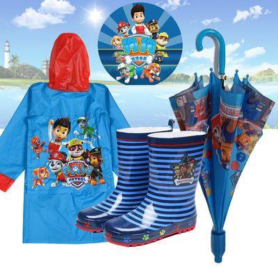 【雨鞋+雨衣+雨伞】汪汪队儿童雨伞雨具男孩学生雨披防滑防水鞋