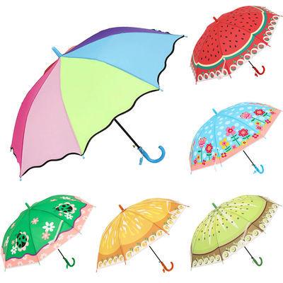 儿童雨伞创意卡通自动学生幼儿园男女宝宝雨具长柄晴雨两用小童伞