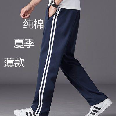 校服裤子男女高中学生直筒夏季二道杠蓝色运动裤小学初中篮球校裤