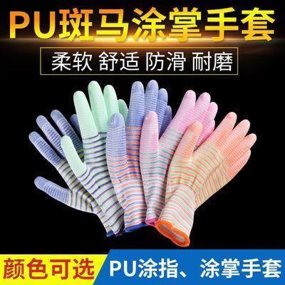 41047/劳保手套PU涂掌浸胶电子劳动工作防滑耐磨防静电薄透气涂胶