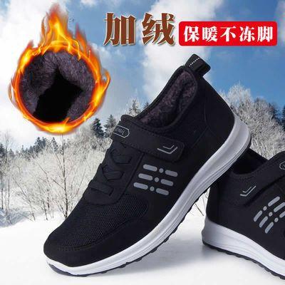 老人鞋男健步鞋中老年安全防滑软底爸爸冬季加绒保暖款旅游运动鞋