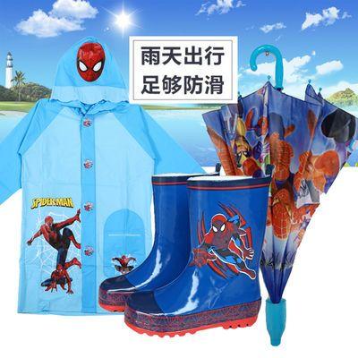 蓝色蜘蛛侠儿童雨鞋雨衣雨伞雨具套装男孩卡通橡胶雨靴防水套鞋男