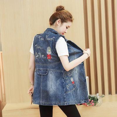 【80-160斤可穿】韩版中长款牛仔马甲女无袖牛仔坎肩牛仔马夹外套
