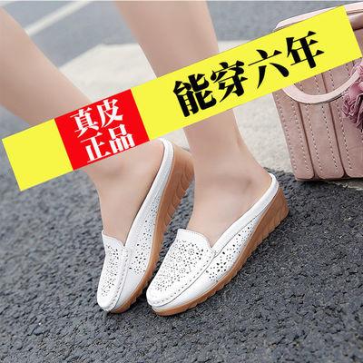 韩版夏季真皮拖鞋女夏包头厚底坡跟半包拖鞋镂空妈妈懒人休闲凉拖