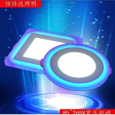 厂家直销筒灯现货款LED双色面板灯红色绿色蓝色平面可分段面板灯