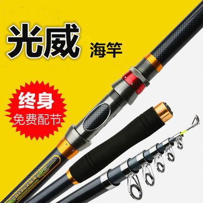 (专攻大物)特价海竿套装海钓竿碳素超硬远投竿钓鱼竿鱼杆27u002F