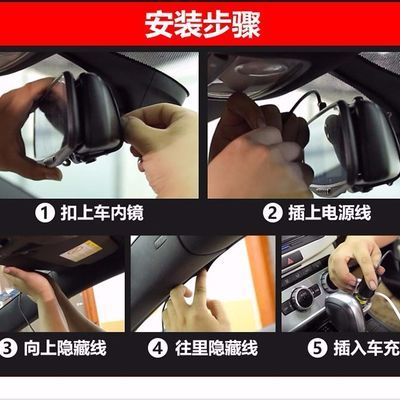 新款行车记录仪双镜头前后高清夜视车载电子狗汽车全景倒车影像一