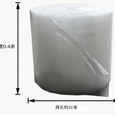 1KG气泡膜包装袋气泡垫泡泡膜40厘米宽纯料无异味包装满百元包邮