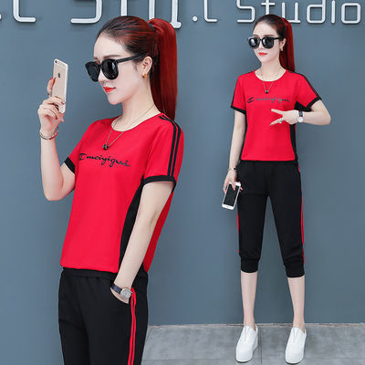 优质两件套新款夏季韩版时尚宽松字母两件套短袖七分裤运动套装女