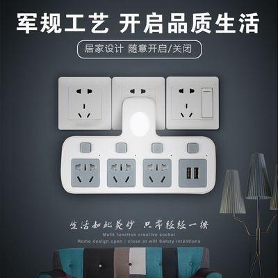 多功能家用usb一转多用插孔转换器无线电源排插插座板转换器插头