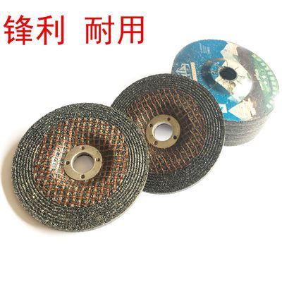 (10片包邮)铁锋角磨片打磨片角磨机磨片100*16u002F125*22金属