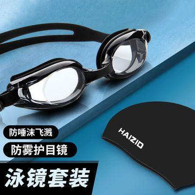 泳镜大框近视度数高清防水防雾游泳护目眼镜男女成人儿童装备套装