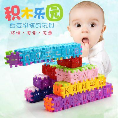 幼儿园3-6岁数字积木拼插儿童数字积木拼装益智玩具创意塑料男女