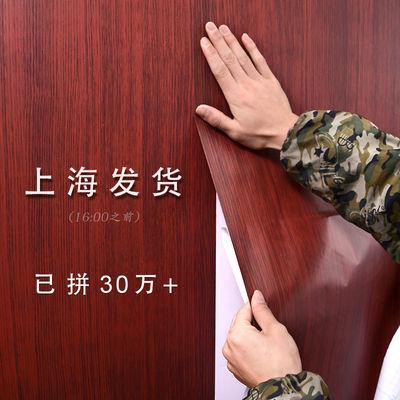 木头门框门贴纸防水可擦洗家具桌子衣柜柜子翻新木纹自粘墙纸墙贴