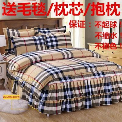 床罩床裙四件套比纯棉全棉更舒服床上用品被套韩版公主式婚庆套件