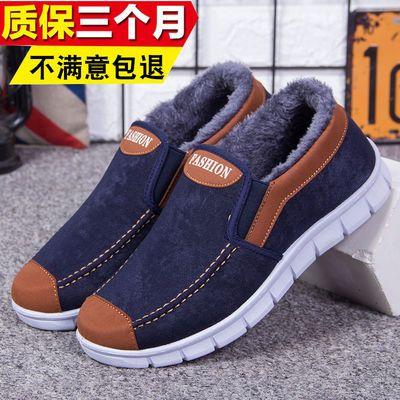 老北京布鞋男老年人棉鞋冬季加绒一脚蹬防滑70岁80老人冬爷爷棉靴