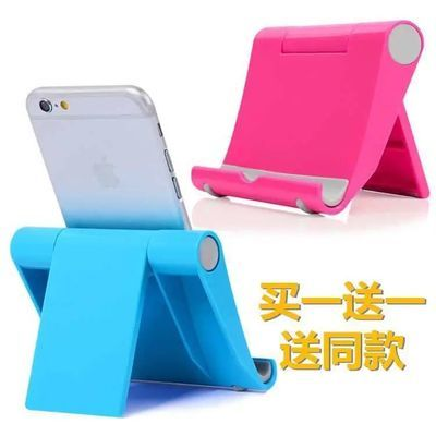 懒人手机平板支架桌面床头多功能ipad通用型支架精品