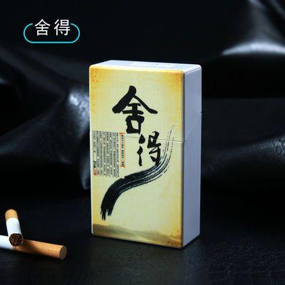 网红烟盒20支装便携带充电打火机一体防风创意个性超薄男士送男友