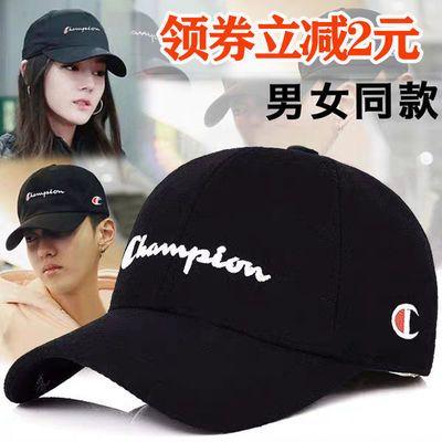 鸭舌帽子女春夏季男潮流时尚棒球帽韩版学生百搭防晒遮阳太阳帽