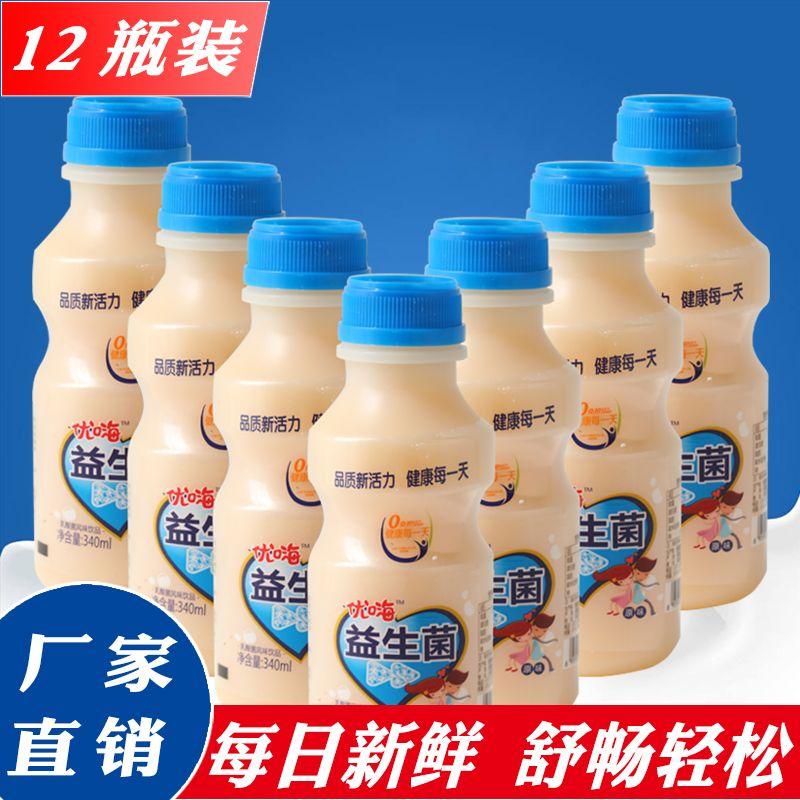 12瓶品儿童早餐奶益生菌整箱