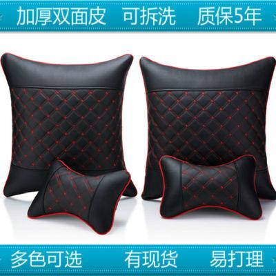 汽车头枕颈枕一对头枕车用腰靠四件套装车用靠背垫办公护腰枕四季