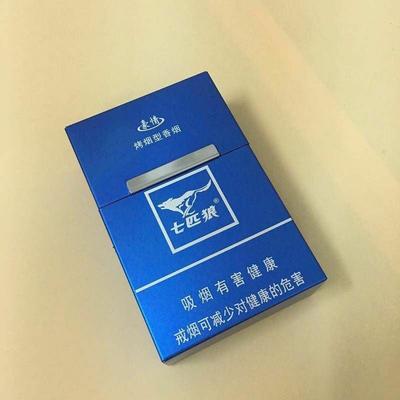 烟盒20支装香烟盒创意男士自动弹盖超薄铝合金烟盒包邮买一送一