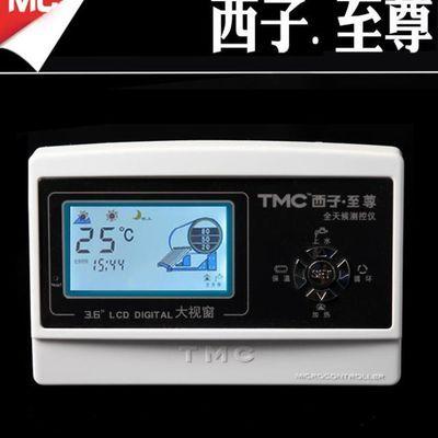 通用水位水温控制器tmc西子至尊太阳能热水器传感器配件显示仪表