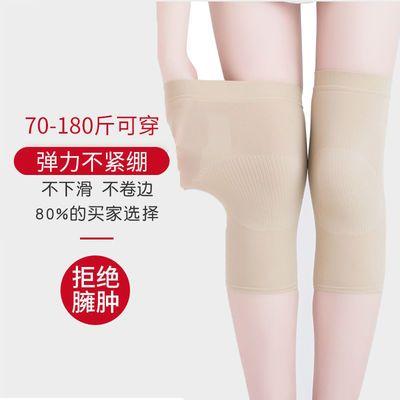 夏季无痕护膝女老寒腿膝关节风湿保暖护膝男士运动防寒加绒护腿套