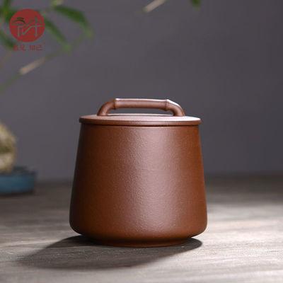宏中宜兴原矿紫砂茶叶罐小号茶罐手工存储罐家用普洱醒茶罐竹盖罐