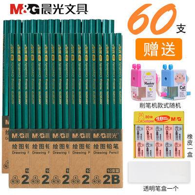 晨光铅笔50支小学生2B铅笔儿童写字HB铅笔10支考试无毒100支铅笔