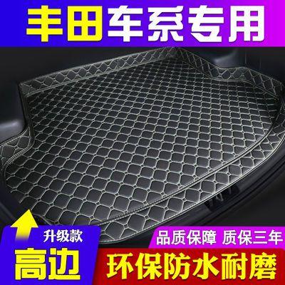 37381/21款丰田卡罗拉雷凌凯美瑞荣放致享花冠锐志威驰汽车尾箱后备箱垫