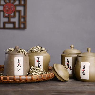 宏中 新款宜兴茶叶罐 散茶罐大号手工醒茶罐密封存茶普洱醒茶罐