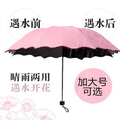 伸缩十骨森系少女心晴雨伞儿童伞大伞时尚雨具双人蓝色全自动男女