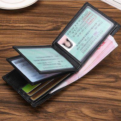 牛皮驾驶证皮套真皮男士钱包短款证件卡套驾照本卡包行驶证二合一