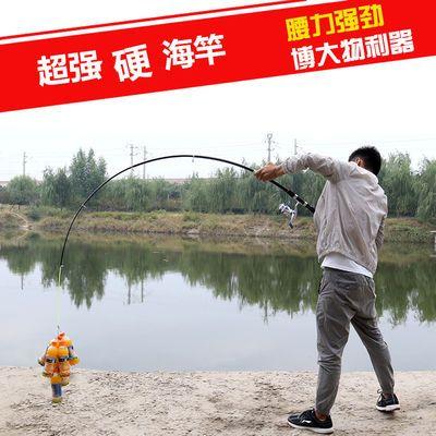光威骑士海竿套装鱼竿甩竿钓鱼竿远投竿抛竿渔轮套装36米3米27