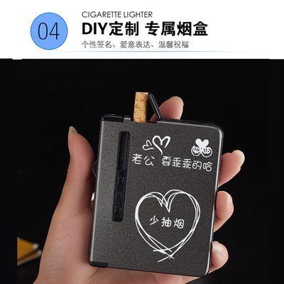 装烟盒20支自动弹烟盒带防风打火机一体男士菸烟盒USb充电烟盒子