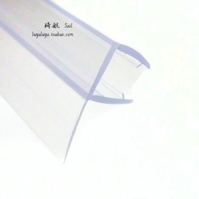 f型浴室挡水胶条 无框阳台玻璃90度防水条 F型淋浴房玻璃门防水条