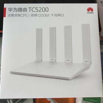 新款华为TC5200路由器千兆端口凌霄智能双核家用5g高速wifi高速穿